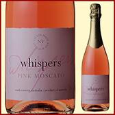 ウィスパーズ スパークリング ピンク・モスカート(ロゼ.泡) 750ml
