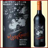トゥー・ハンズ・ワインズ ザ・ラッキー・カントリー シラーズ(赤) 750ml