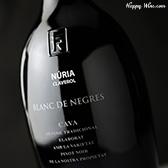 スマロッカ カヴァ ヌリア ブラン・デ・ネグレス グラン・レセルバ(白・泡)  750ml