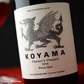 コヤマ・ワインズ ピアソン・ヴィンヤード ピノ・ノワール(赤)(スクリューキャップ) 750ml