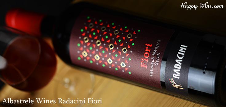 アルバストレレ・ワインズ ラダチーニ・フィオーリ(赤) 750ml