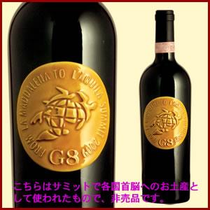 オピ・サミットラベル ワイン