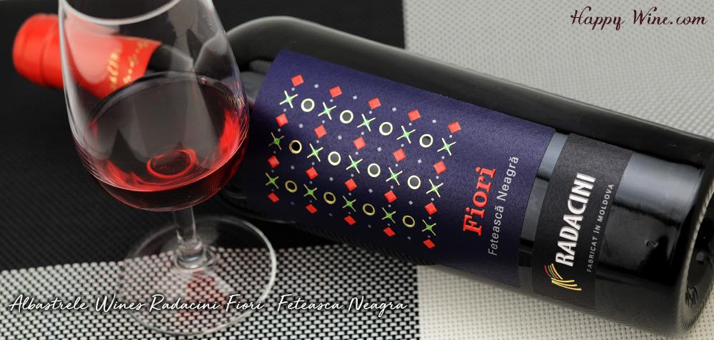 ◎アルバストレレ・ワインズ ラダチーニ・フィオーリ フェテアスカ・ネアグラ(赤) 750ml
